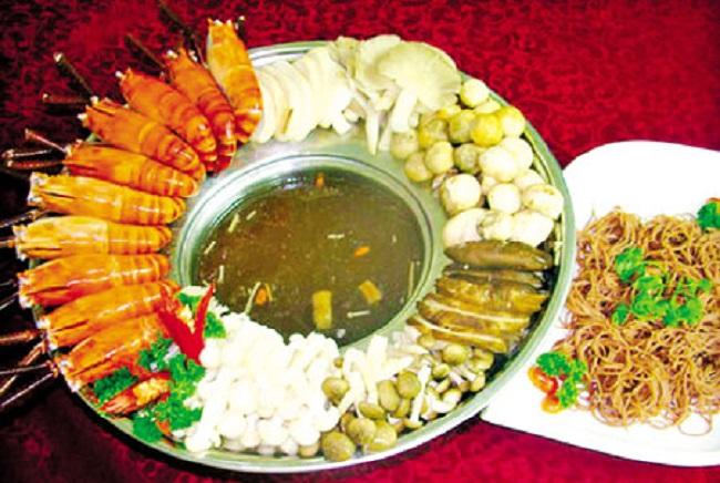 Lẩu mắm U Minh